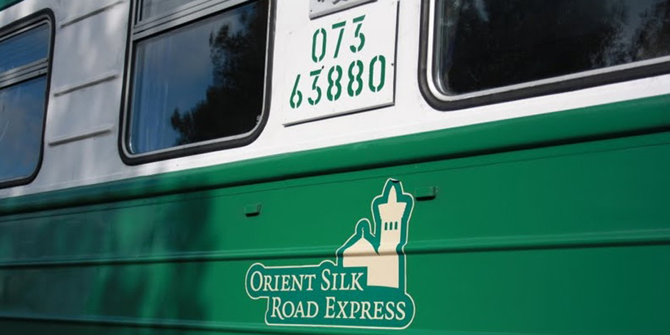 Silk Road Express